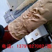 山东工艺品雕刻机-电脑数控雕刻机安全操作规程