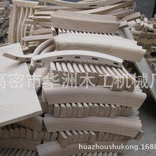 木工机床铣床数控铣双面铣双面刨数控钻铣机厂家直销