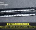 奔驰GLE脚踏板/侧踏板改装,精选材料,告别变形、生锈