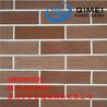 吉林白城外墙装饰材料厂家直销优质软瓷柔性面砖