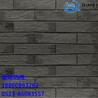 贵州六盘水软瓷齐美软瓷厂家直销柔性面砖