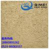 浙江杭州软瓷厂家直销柔性面砖软面砖软瓷砖