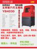 全自动数控雕玉的机器,玉邦玉石雕刻机YB4030