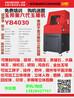 湖北武漢玉石雕刻機價格,玉邦數控玉雕機/翡翠雕刻機