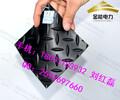 商丘市电气绝缘橡胶板生产厂家--配电室绝缘胶垫型号/价格图片