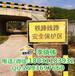 铁路客专线路警冲标涵渠标AB桩中铁合作厂家