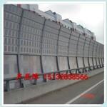 高速公路声屏障图片
