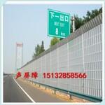 公路声屏障分类有哪些图片