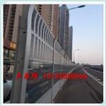 城市快速路声屏障生产厂家图片