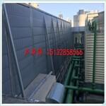冷却塔声屏障隔音墙安装方案图片