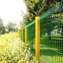 小区三角折弯护栏网厂家桃三角折弯护栏网价格图片