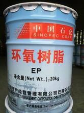 湖南岳化CYD-128環氧樹脂圖片