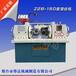 供应滚丝机液压滚丝机直螺纹滚丝机价位