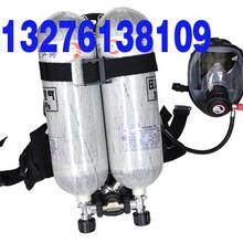 厂家供应RHZKF-6.8×2/30双瓶正压式空气呼吸器,双瓶空气呼吸器,消防空气呼吸器,空气呼吸器厂家
