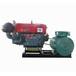 中动电力厂家直销常柴发电机组10KW-24KW