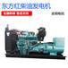 直销全国联保420KW发电机东方红YM6S9L-15柴油发电机组