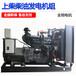 200KW发电机上柴SC13G310D2柴油发电机组