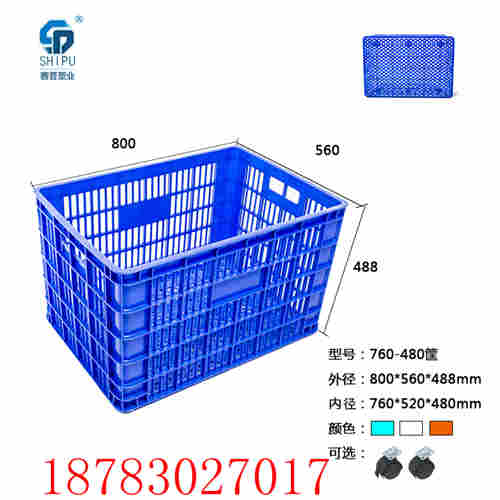 云南物流产业集团大量采购重庆赛普牌物流箱