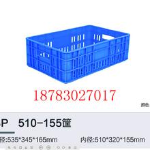 绵阳物流公司定点采购物流箱厂家/重庆赛普牌450-160物流箱