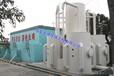 西安饮用水处理设备西安水处理设备