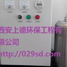 四川内置式水箱消毒器四川水箱消毒器报价四川水箱自洁消毒器