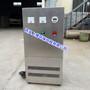 铜川水系统自洁灭菌仪铜川水系统自洁杀菌器图片