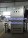西安微电解水箱水处理西安微电解水质处理机