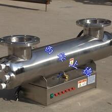 西安管道式紫外线消毒器西安过流式紫外线消毒器