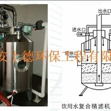 延安自来水处理设备延安饮用水处理设备