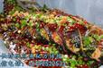纸包鱼加盟谁家好加盟纸包鱼加盟哪家味道好找和仙坊餐饮