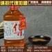 黑龙江散白酒加盟创业的注意事项有哪些?