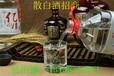 黑龙江散白酒加盟销售,了解消费者才有市场