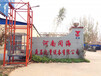 山西忻州寧武縣導軌鏈條式液壓升降貨梯廠家直銷,液壓貨梯