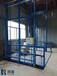 駐馬店導軌式貨梯廠家直銷,固定式升降機