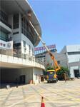 聊城高空作业车租赁,星邦GTBZ26-26米伸缩式高空作业平台租赁图片参数图片