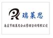 南昌市新建区注册公司代办服务