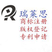 南昌公司代理商标注册