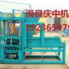 靜壓墊塊機全自動水泥墊塊機/混凝土墊塊機廠家直銷