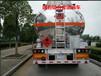汕头国五CSC5320GYYLEV30吨铝合金油罐车