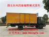 吐鲁番草原四驱越野卡车市场价格