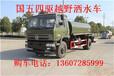 玉林沙漠专用工程客车价格_四驱沙漠专用工程车_东风沙漠客车