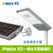 新农村环保太阳能路灯一体化太阳能路灯定制太阳能路灯PBOX