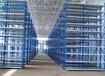 仓库货架,仓储货架,钢结构平台,阁楼货架,重型货架,货架定制