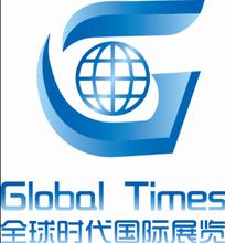 如何申请中小企业参展补贴-深圳中小企业补贴