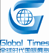 深圳企业参加国外展会申请补贴。境外展会补助