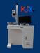 浙江激光打标机维修嵊州激光设备专业的技术服务