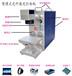 浙江便携式光纤激光打标机厂家直销批发价格