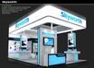 2020德國慕尼黑電子元器件展Electronica2020詳細說明/2020印度元器件展