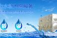 四川嘉德力不锈钢水箱定制污水提升设备