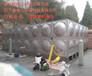 厂家直销不锈钢水箱